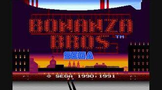 Robo's Solo Theme. - Bonanza Suspense Theater -Mega Drive- Music