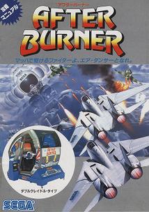 AfterBurner JParcadeflyer