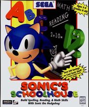 SonicSchoolhouseBox