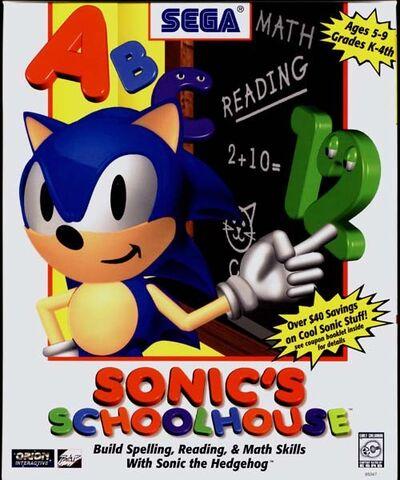 File:SonicSchoolhouseBox.jpg