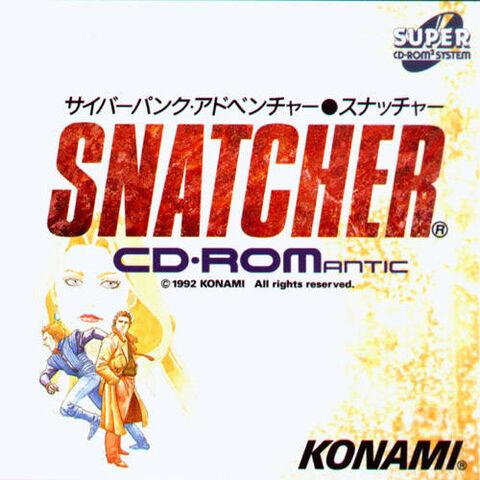 File:SnatcherPCEbox.jpg