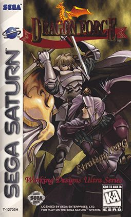 File:Dragon Force Game Box Cover.jpg