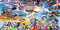 Team Robot in Hoopa And The Clash of Ages
