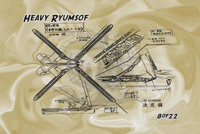 File:Sketch-Heavy Ryumsof2.JPG