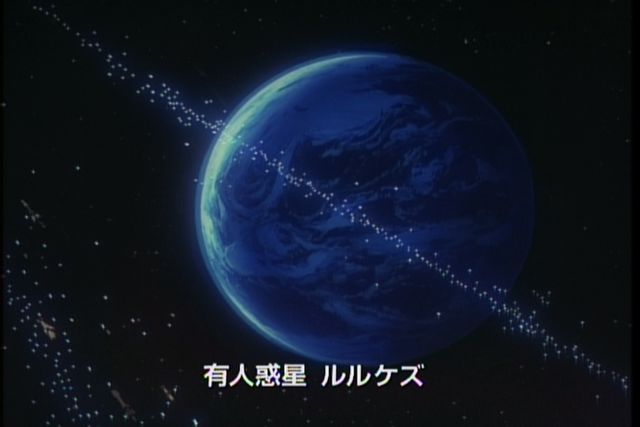 File:Planet Lulukes.png