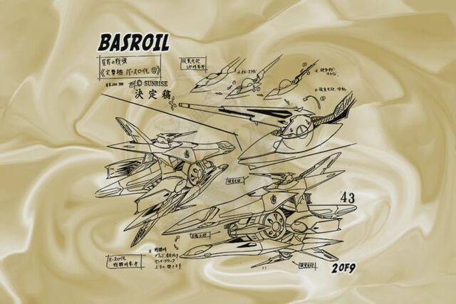 File:Sketch-Basroil3.JPG