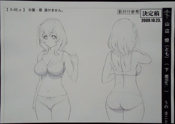 File:ConceptTomo11.jpg