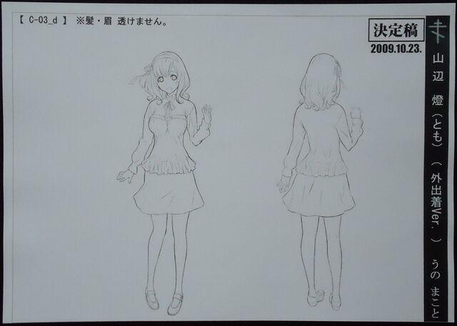 File:ConceptTomo1.jpg