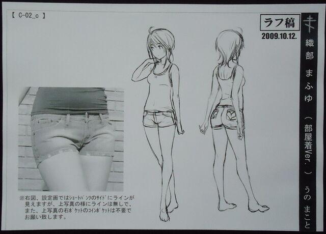 File:ConceptMafuyu5.jpg