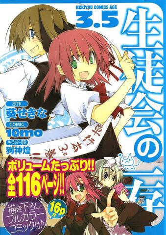 File:Manga .jpeg