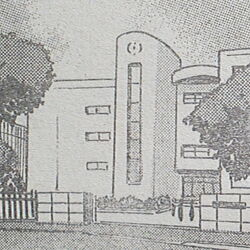 Eiryou High School