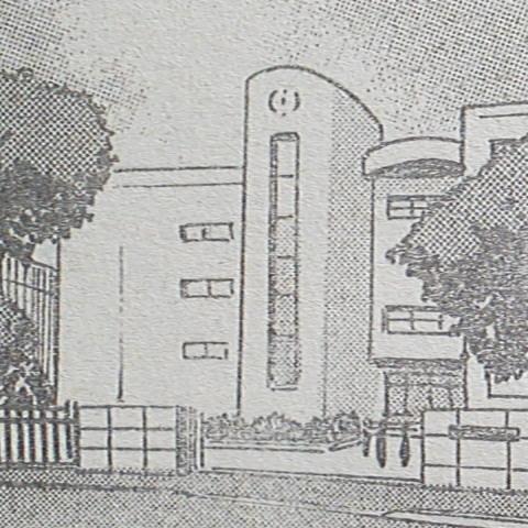 File:Eiryou High School.jpg