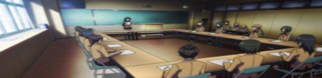 File:Conference room interior.jpg
