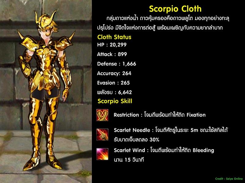 Gold-scorpio00
