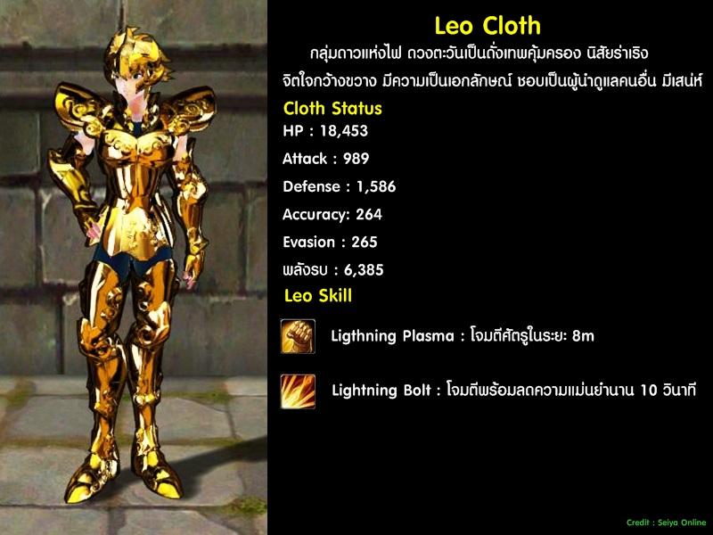 Gold-leo00