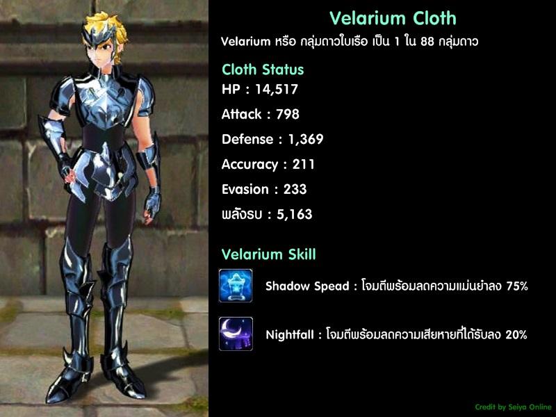 Silver-cloth-Velarium00
