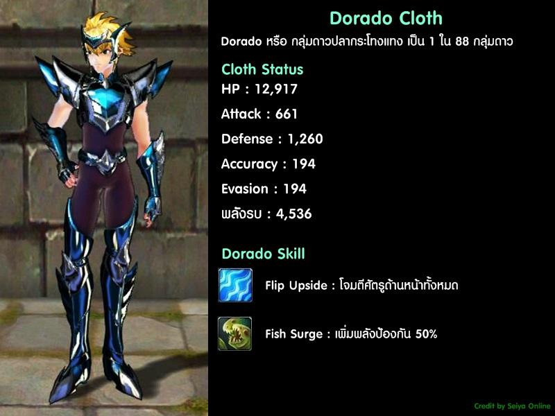 Silver-cloth-dorado00