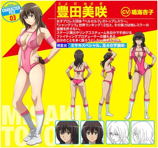 File:Sekai de Ichiban Tsuyoku Naritai! Episode 1 pix7.jpg