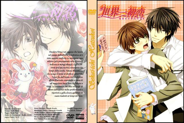 File:Sekaiichi hatsukoi dvd cover by aiko 713-d49cmmu.jpg