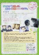 Anime movie DVD back cover