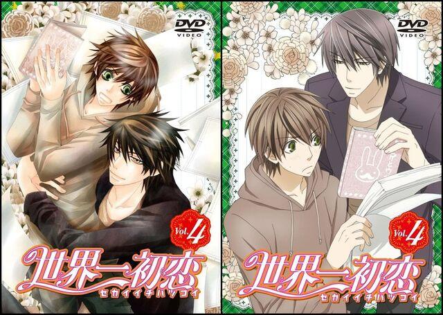 File:Sekaiichi hatsukoi dvd 4 cover by zkrxita-d485y62.jpg