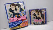 Animate no Baai novel and drama CD