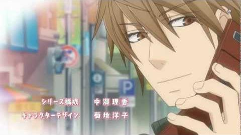 【世界一初恋】Sekaiichi Hatsukoi Opening 2