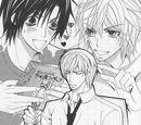 The Case of Chiaki Yoshino 01/Chapter 01
