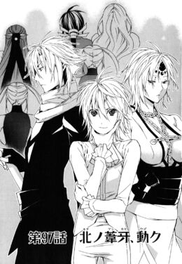 Sekirei manga chapter 097