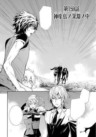 File:Sekirei Manga Chapter 159.jpg