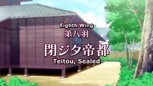 Sekirei Episode 8