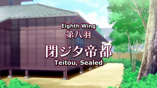 File:Sekirei Episode 8.png