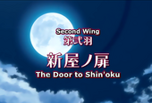 Sekirei Episode 2