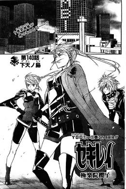 Sekirei-Manga-Chapter-140