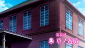 Sekirei~Pure~Engagement~Episode 8