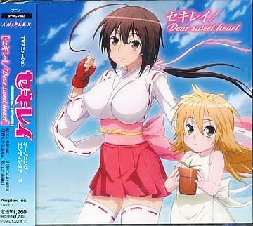 File:Sekirei single dear sweet heart.jpg