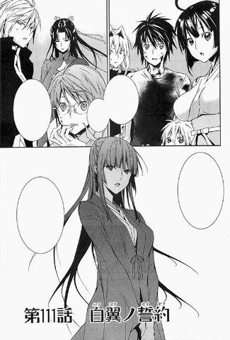 File:Sekirei manga chapter 111.jpg