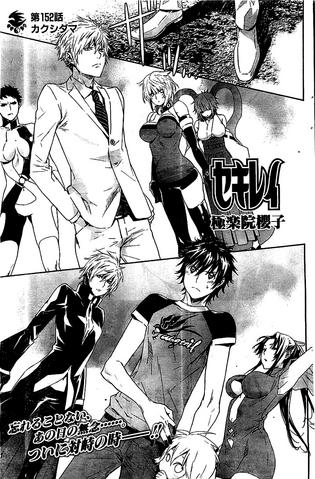 File:Sekirei-Manga-Chapter-152.png