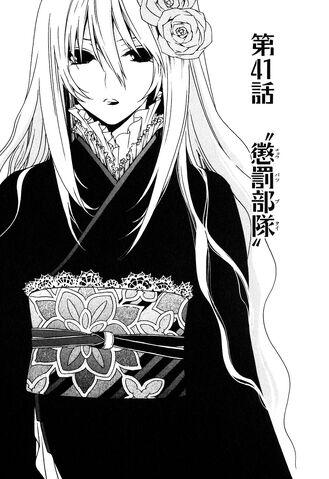 File:Sekirei manga chapter 041.jpg