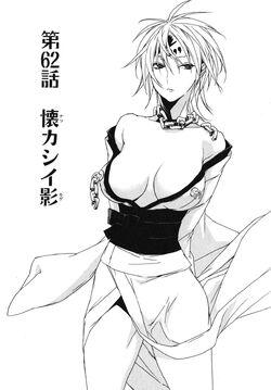 Sekirei manga chapter 062