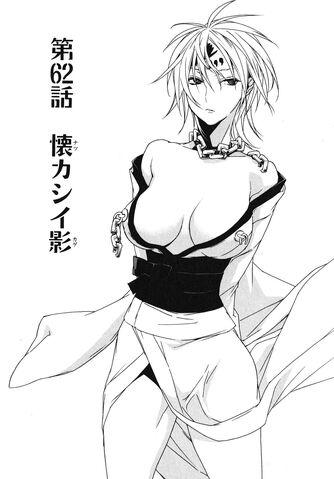 File:Sekirei manga chapter 062.jpg