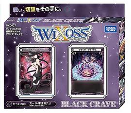 WXD-07