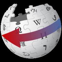 File:Wikipedia Rollbacker.png