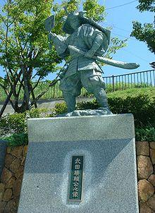 File:Katsuyori Takeda statue.jpg