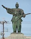 Oda Nobunaga Statue Japan