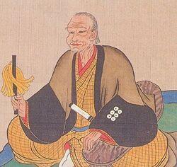 Masayuki Sanada