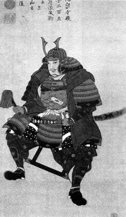File:Katsuyori Takeda.JPG