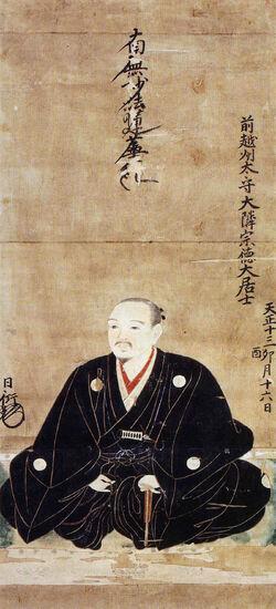 Nagahide Niwa