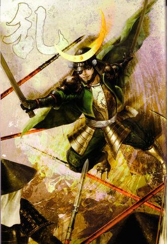 File:Masamune date SW1.jpg
