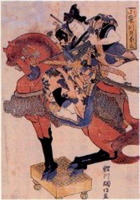 File:Matsukaze.jpg